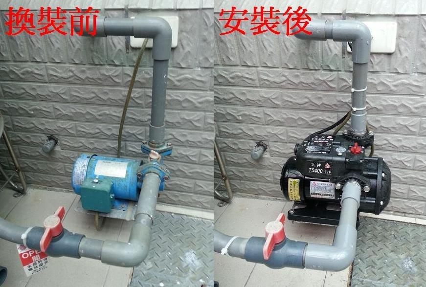 *黃師傅*【大井換裝7】舊換新 抗菌環保TS400B 含安裝4200~電子式 靜音型抽水馬達 (台灣製造) ts400