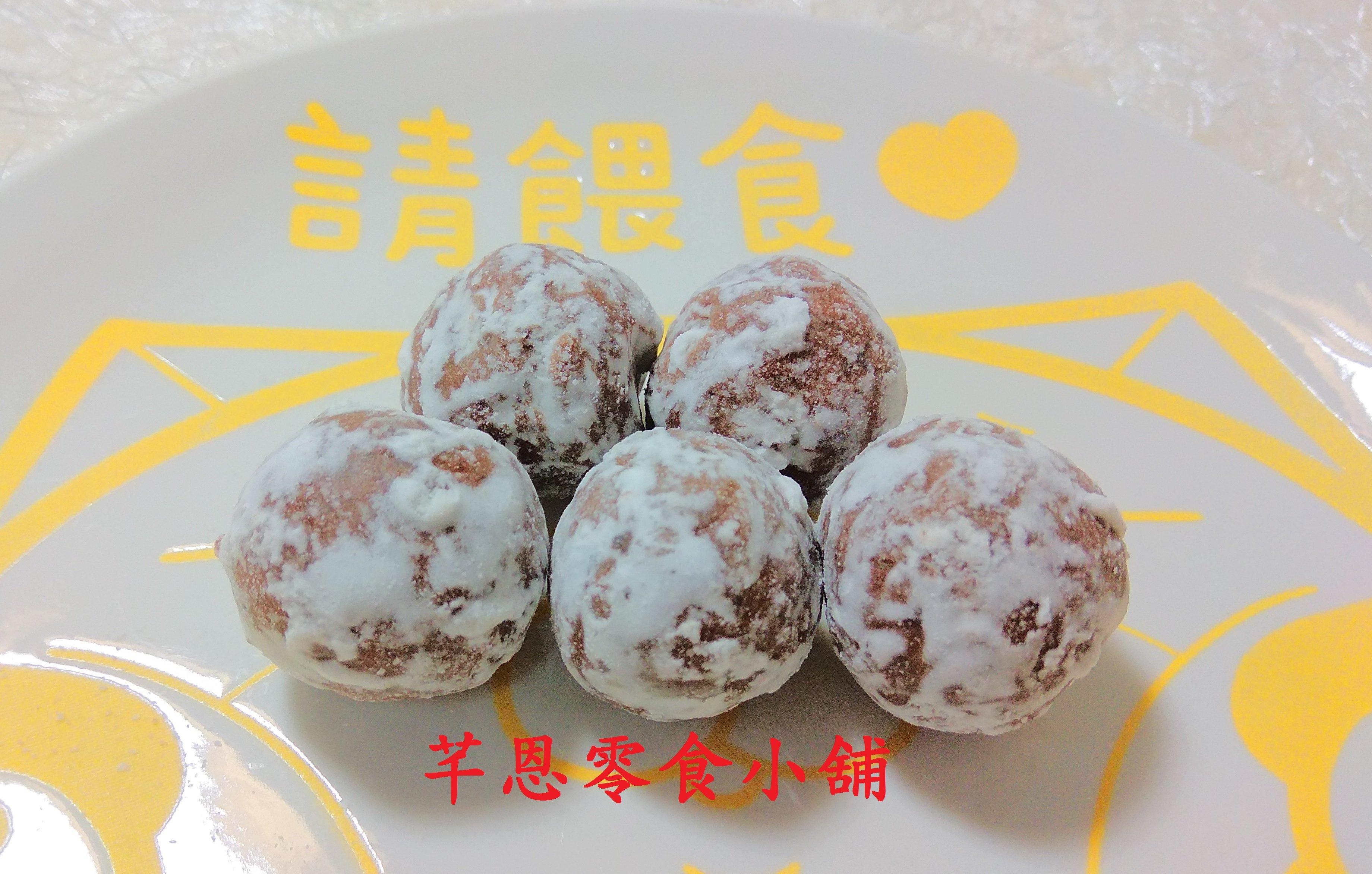 【芊恩零食小舖】紅豆丸 量販包 3000g 435元 (全素) 紅豆 懷舊古早味 下午茶點心 蜜餞 堅果