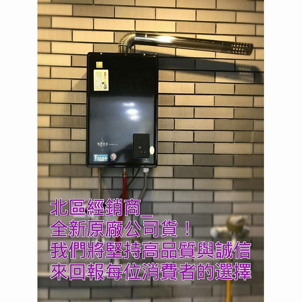「北區經銷商」  貨 櫻花牌  G2522S 二口小面板易清檯面爐 瓦斯爐