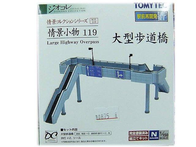佳鈺精品 TOMYTEC--情景小物 119 人行天橋