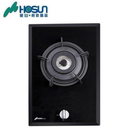 【 老王 網 】豪山牌 SB-1020 單口併爐 黑色強化玻璃 檯面爐 瓦斯爐
