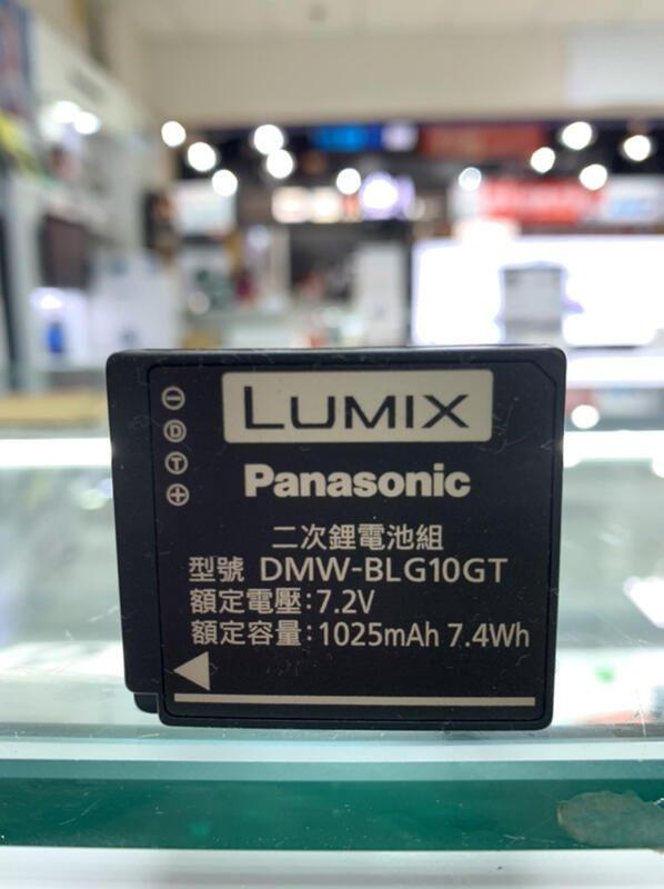 咪咪3C 現貨開發票台灣公司貨 國際牌PANASONIC BLE9 BLG10原廠電池 LX100 GF6 可用