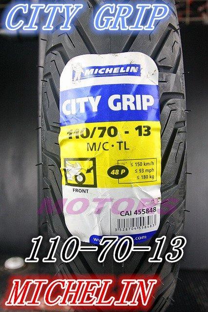 MOTORS-米其林City Grip輪胎13吋.110-70-13適合:市區.晴雨胎.氮氣含工$2000..S-MAX