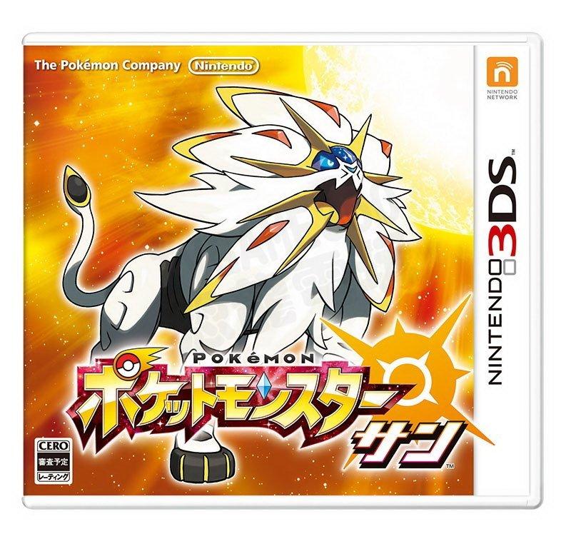 【二手遊戲】任天堂 3DS 精靈寶可夢 神奇寶貝 太陽 POKEMON SUN 英文版 歐版 歐洲機專用【台中恐龍電玩】