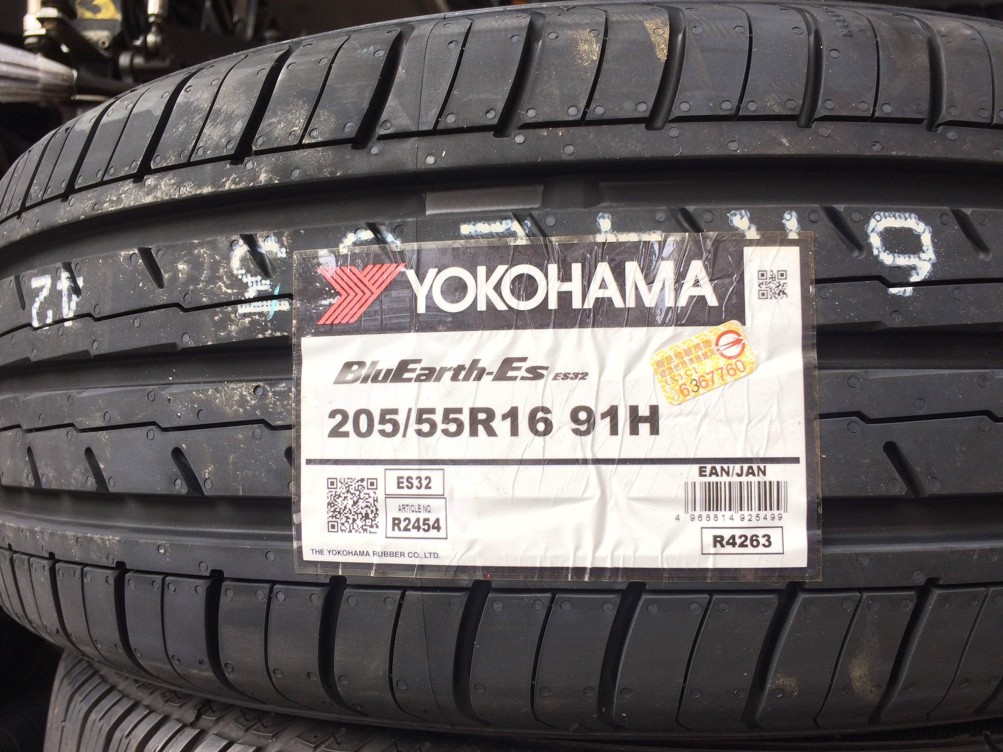 台北永信輪胎~橫濱輪胎 ES32 205/55R16 91H 日本製 含安裝 定位