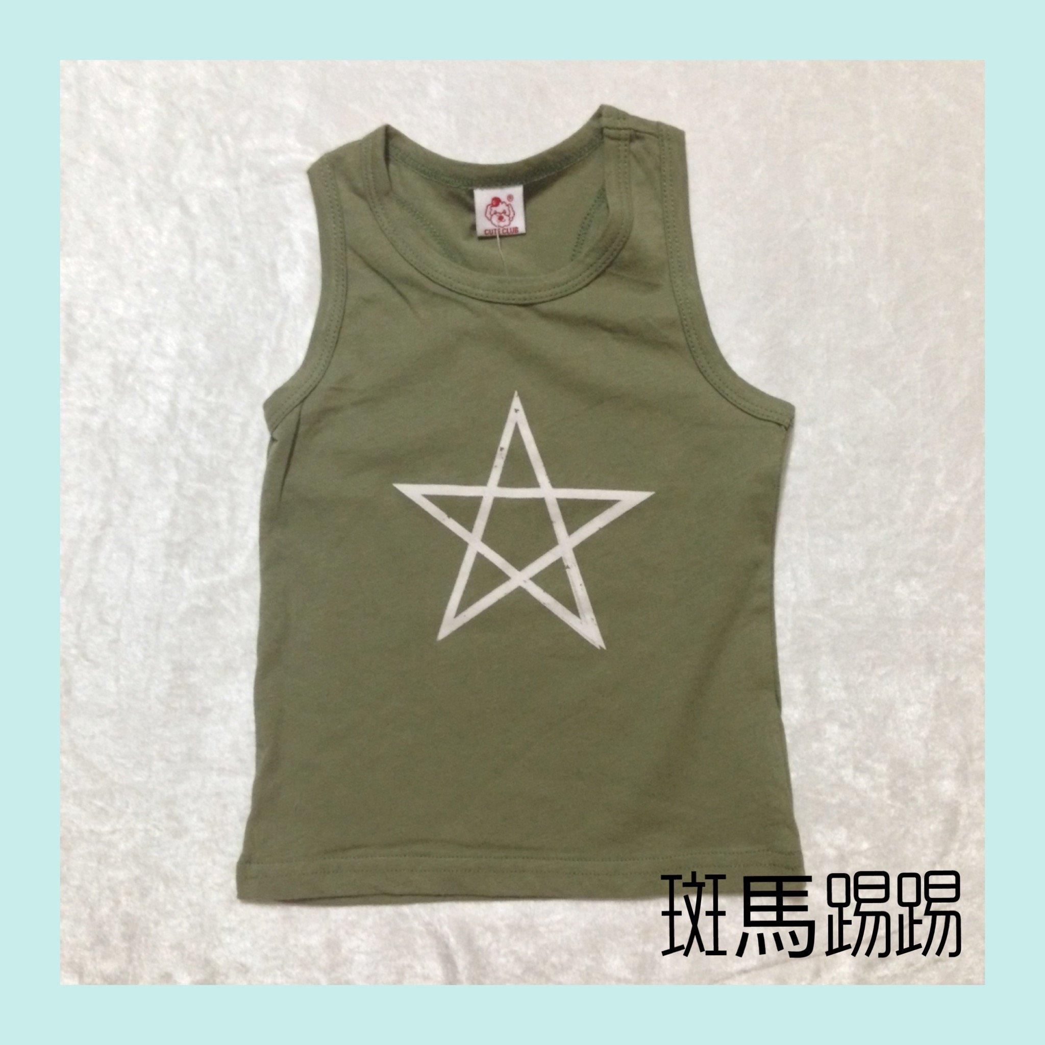 斑馬踢踢  五角星背心(綠色)5~17號