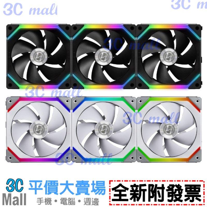 【全新附發票】LIAN LI 聯力 UNI FAN 積木風扇SL120 黑/白_3入裝(任搭2299)