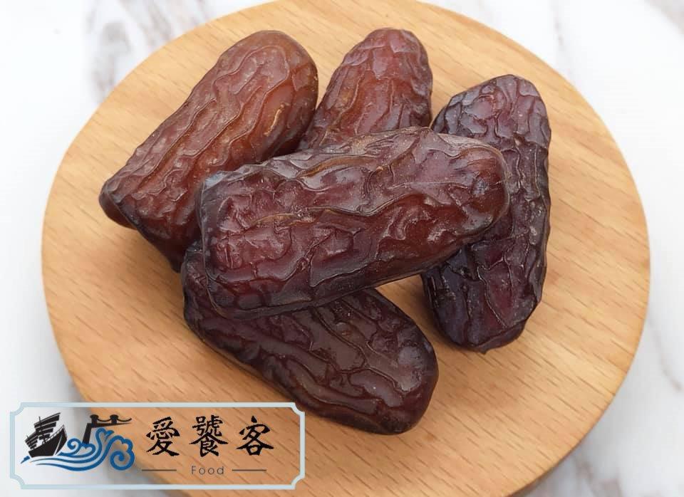 愛饕客【特選中東椰棗】特選大顆肥美椰棗,營養價值滿分 !!大包裝