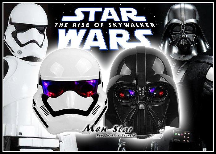 [免 ] STAR WAYS 天行者的崛起 LED 冷光面具 頭套 發光面具 頭盔 玩具 星際大戰 黑武士 帝國暴風兵
