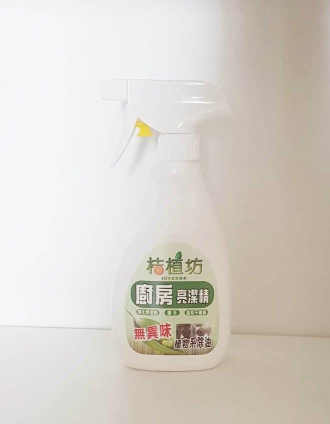 廚房除油亮潔精450ml~桔植坊