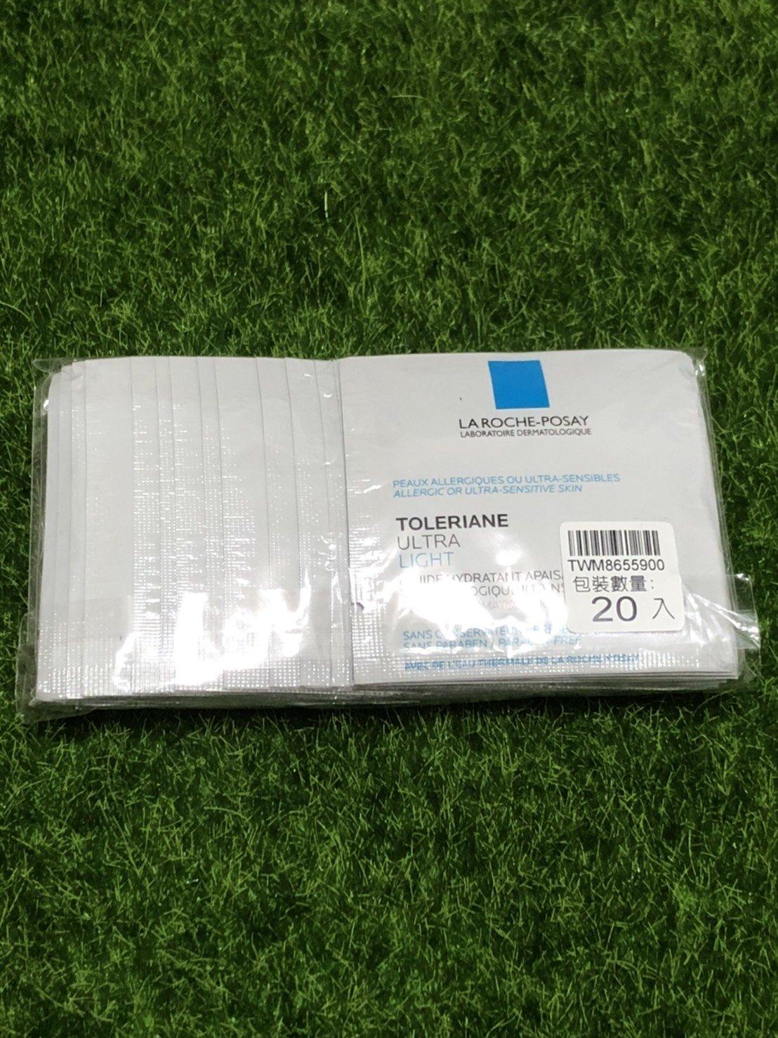 *小資保養* 理膚寶水多容安極效舒緩修護精華 清爽型 1.5ML(20小包裝)
