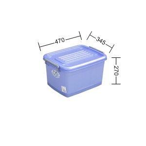 315 ~夏日好幫手~AK400銀采滑輪整理箱 *1入組  多用途收納箱 置物櫃 背心夾克濕紙巾衛生紙收納