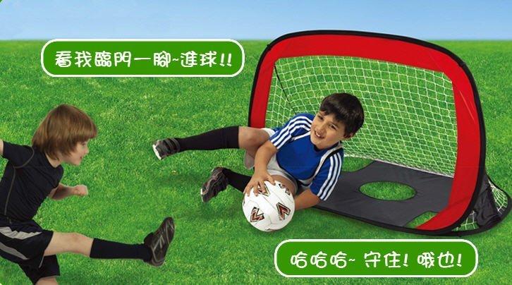 便攜式可摺疊二合一兒童足球門 兒童節禮品幼稚園小朋友國小學生禮品福袋贈品 生日禮物
