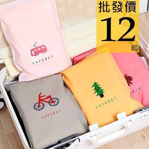 SAFEBET 旅行 多功能 夾鏈袋 防潑水 收納袋 行李箱 旅行收納袋 資料夾 內衣收納 收納包.【RB377】