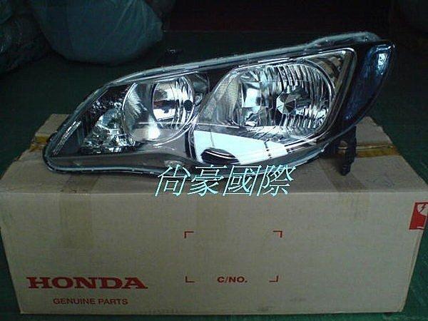 喜美八代 CIVIC UH K12 06-08 全新 有HID 大燈 副廠2800 原廠6500