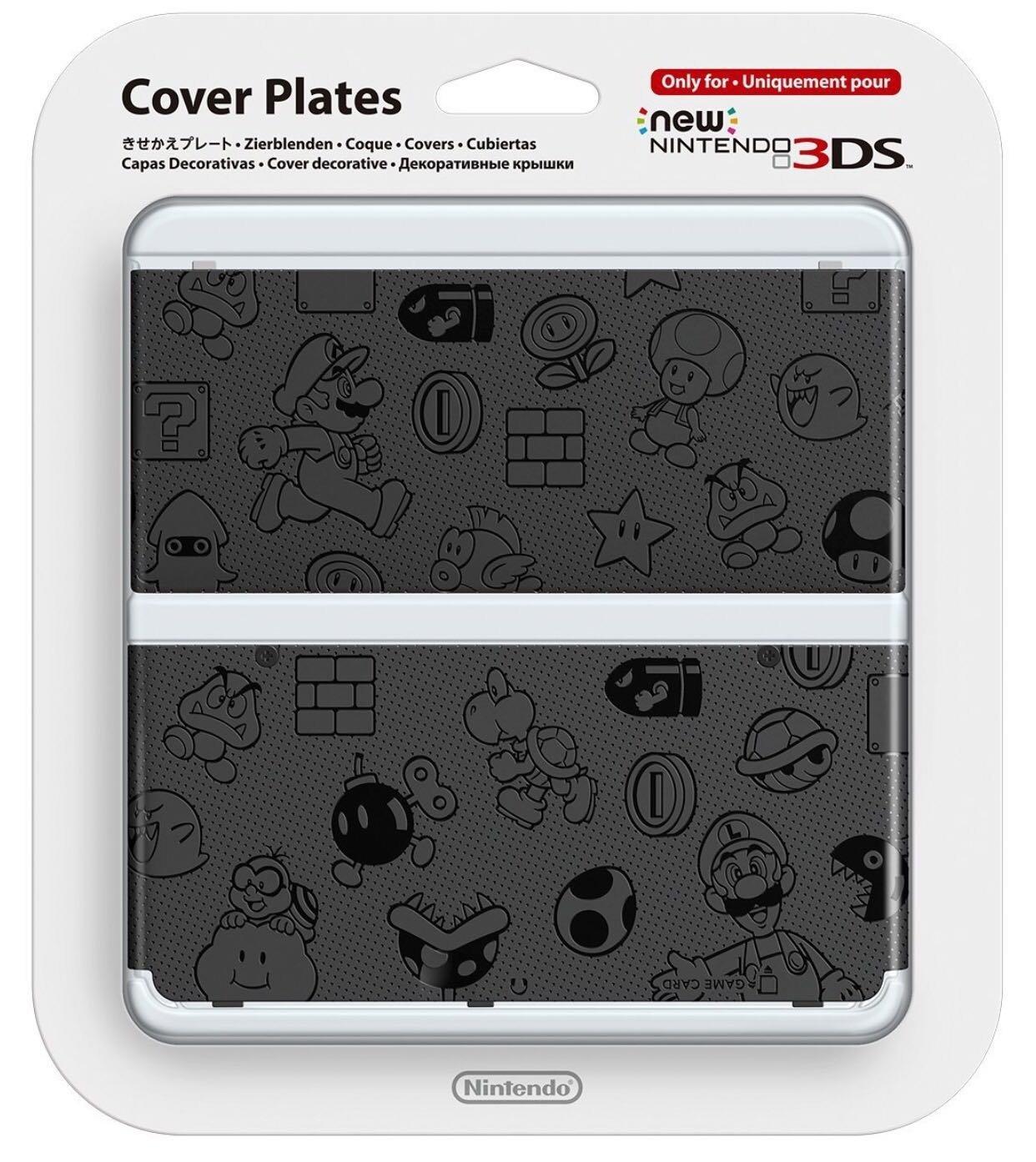 New 3DS 主機面板 超級瑪利歐主題