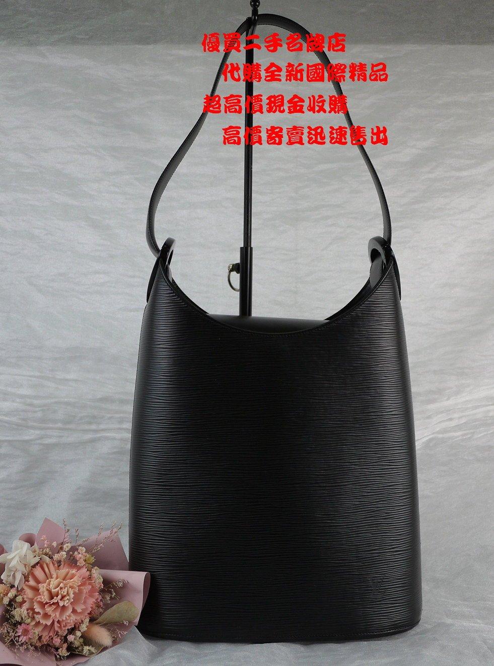 優買二手名牌店 LV M52812 黑色 EPI 水波紋 全皮 專利樹脂壓印 肩背包 牛角包 水桶包 購物包 香檳包