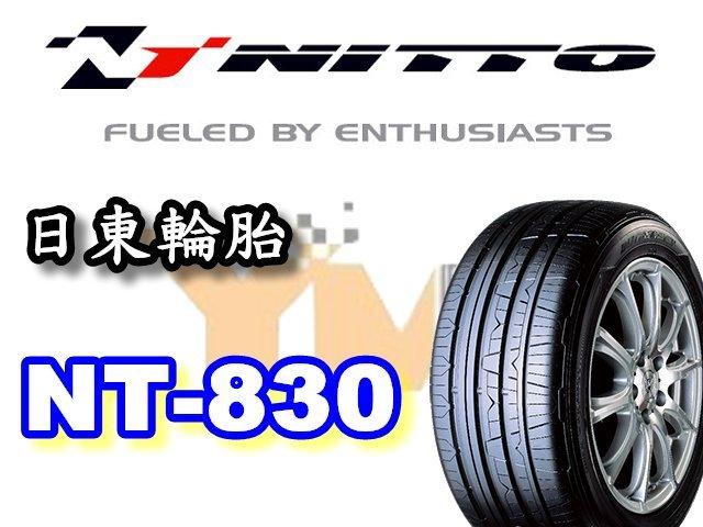 非常便宜輪胎館 NITTO NT830 日東輪胎 265 30 19 完工價xxxx 另有PZERO 全系列齊全歡迎電洽
