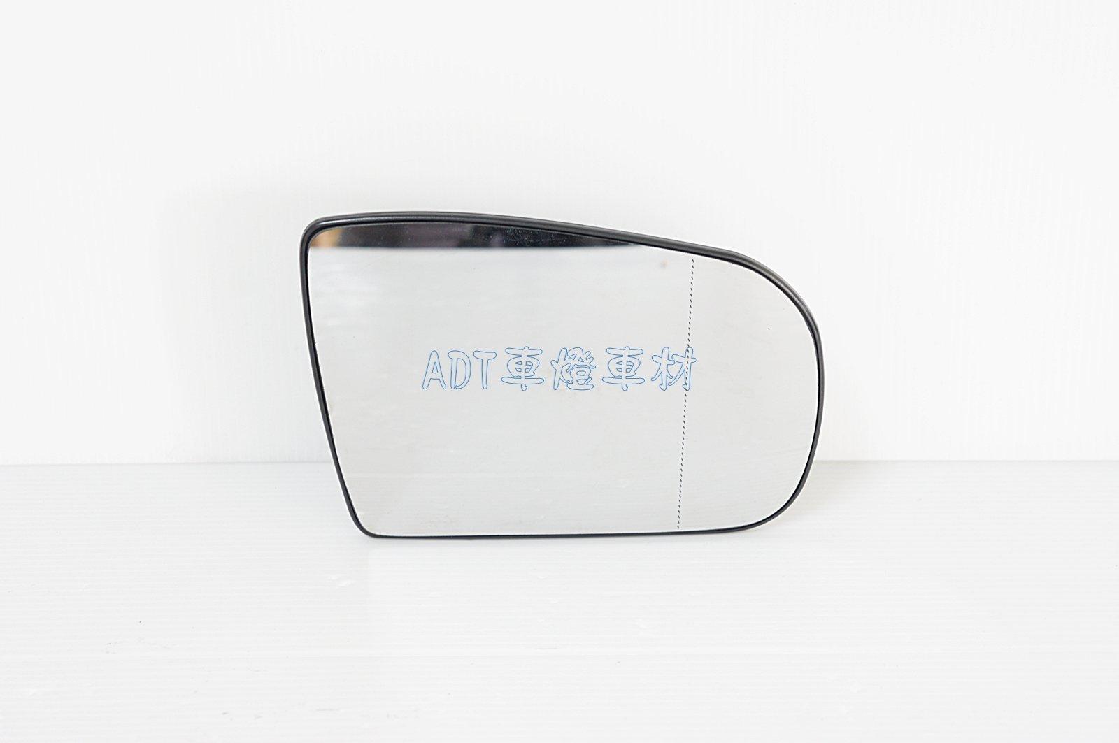 ~~ADT.車燈.車材~~BENZ W210 99 00 01 02  後期專用 後視鏡 鏡片含底座