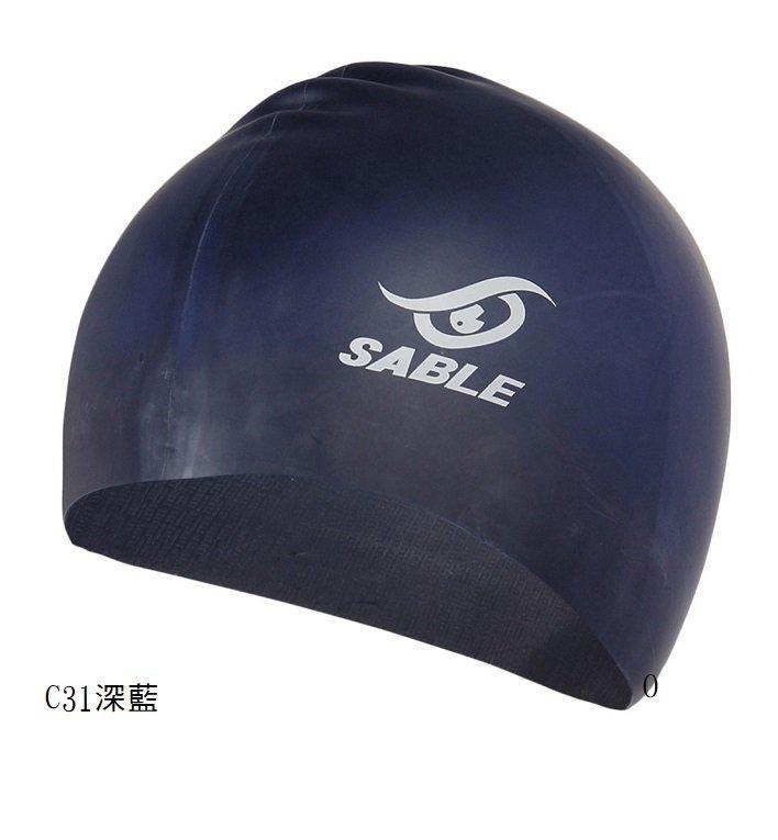 SCS(C31深藍色) 【黑貂泳帽SABLE】單色矽膠泳帽 每頂