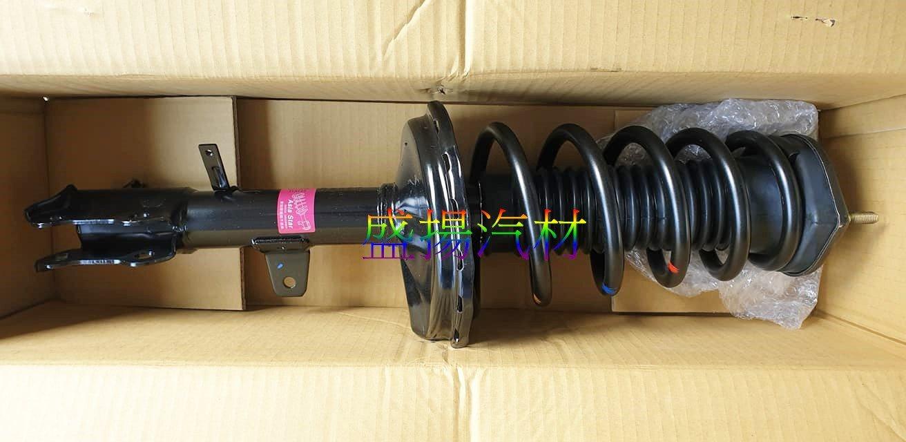 盛揚 凌志 LEXUS RX330 RX350 (06-08) 後避震器總成