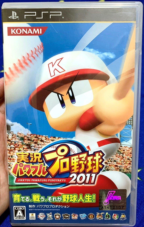 幸運小兔 PSP遊戲 PSP 實況野球 2011 実況パワフルプロ野球2011 日版遊戲  D3