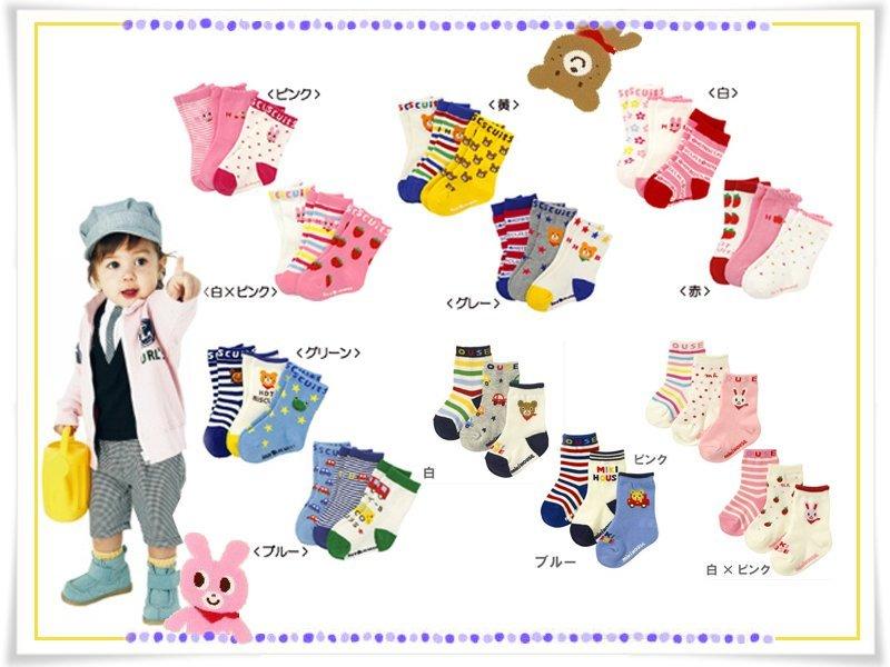 《任意門親子寶庫》棉質防滑底 兔子 熊熊 襪【BS020】miki 日單 寶寶短襪3入組
