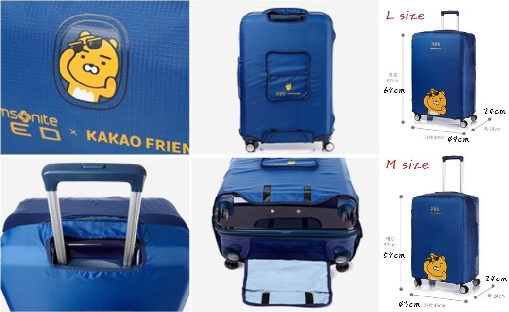 現貨_新秀麗SAMSONITE × KAKAO FRIENDS 萊恩28吋旅行箱L/24吋M防塵罩