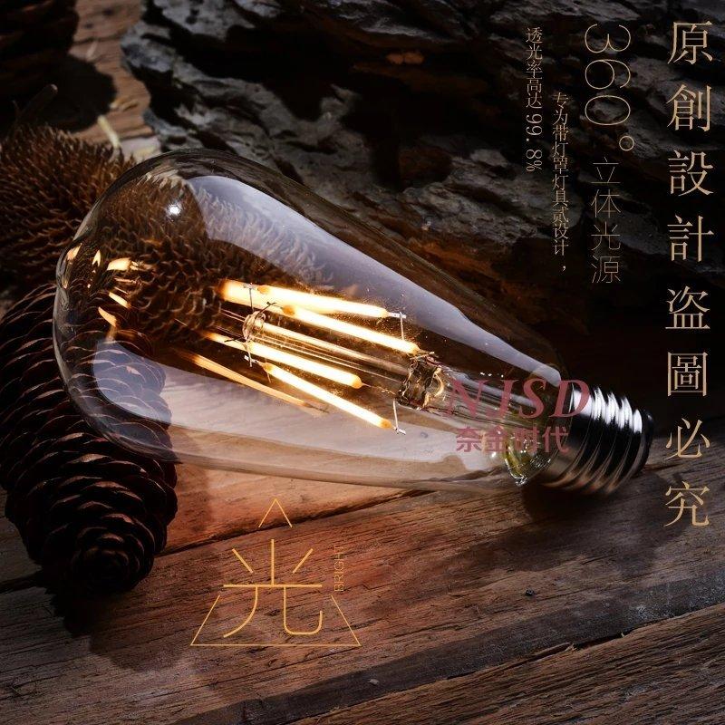愛迪生燈泡 ST64 40W ST64 LED4W 8W LED燈泡鵭絲燈泡省電燈泡 110V 220V