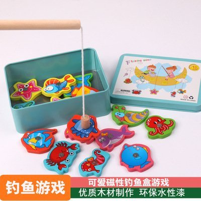 *賢媽優品* 木製磁性釣魚遊戲組 鐵盒釣魚組 鐵盒磁性釣魚 木製釣魚組 釣魚遊戲收納盒 親子互動 寶寶釣魚玩具 兒童釣魚