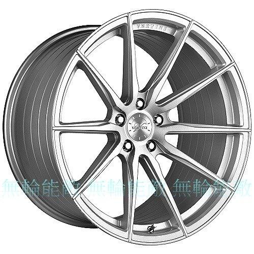 全新鋁圈 VERTINI RF1.1 17吋 5孔100 5孔108 5孔114.3銀刷面 旋壓鋁圈  另有18吋19吋