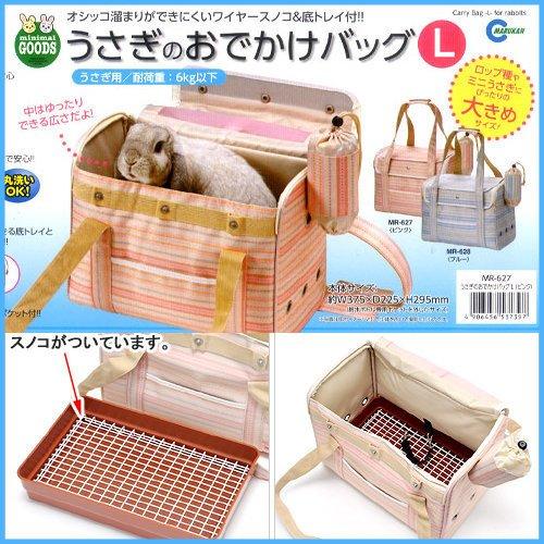 Marukan小動物兔貂蜜袋鼯外出提袋 提籠 側背包MR-627(大)條紋粉,每個1,980元