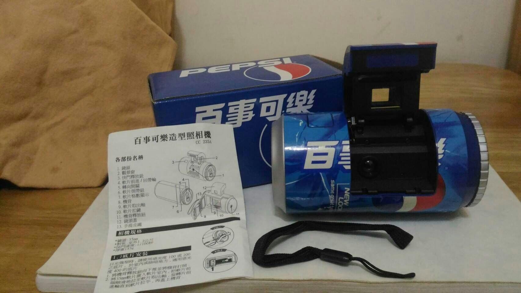 百事可樂造型照相機