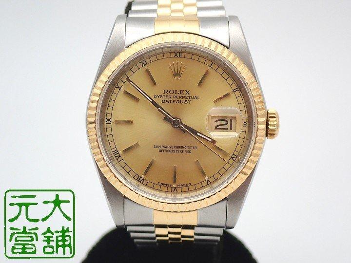 【元大當舖】流當精品~ ROLEX 勞力士 16233  蠔式系列  原裝丁字面 男士腕錶~