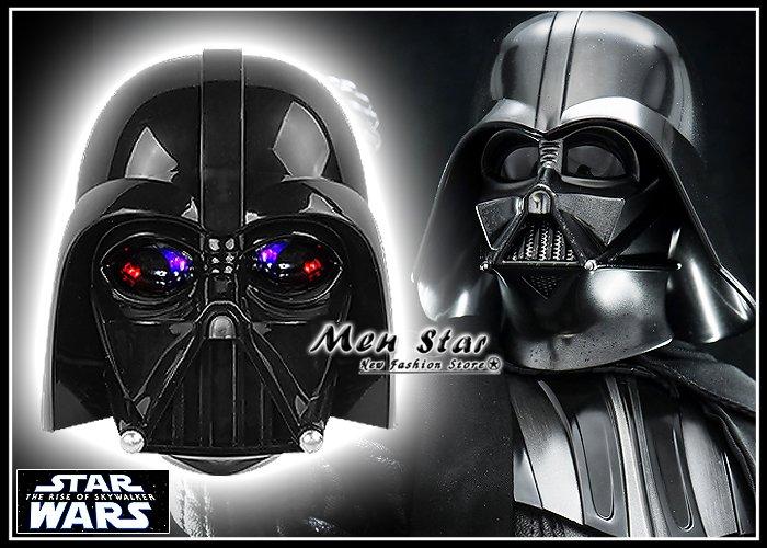 [免 ] STAR WAYS 天行者的崛起 LED 冷光面具 黑武士 玩具 星際大戰 電影道具 表演服飾 角色服飾道具