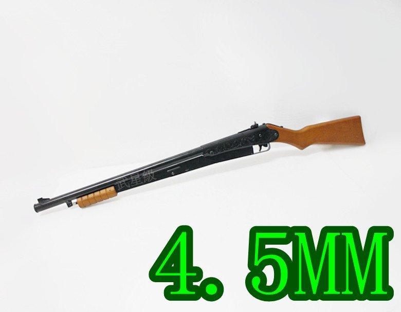 台南 武星級 Daisy 25 全金屬 散彈槍 手拉 空氣槍 木托(BB槍卡賓槍步槍馬槍狙擊槍幫浦870