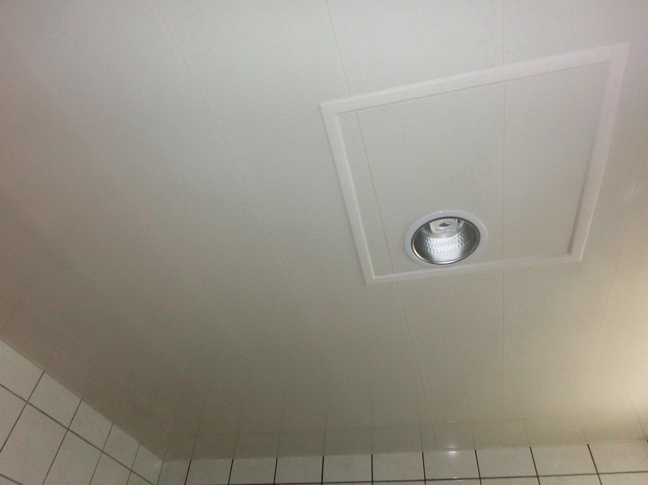 ﹝東城衛浴﹞最新超亮素面PVC塑膠  南亞豪華7吋精品壁板 浴室天花板