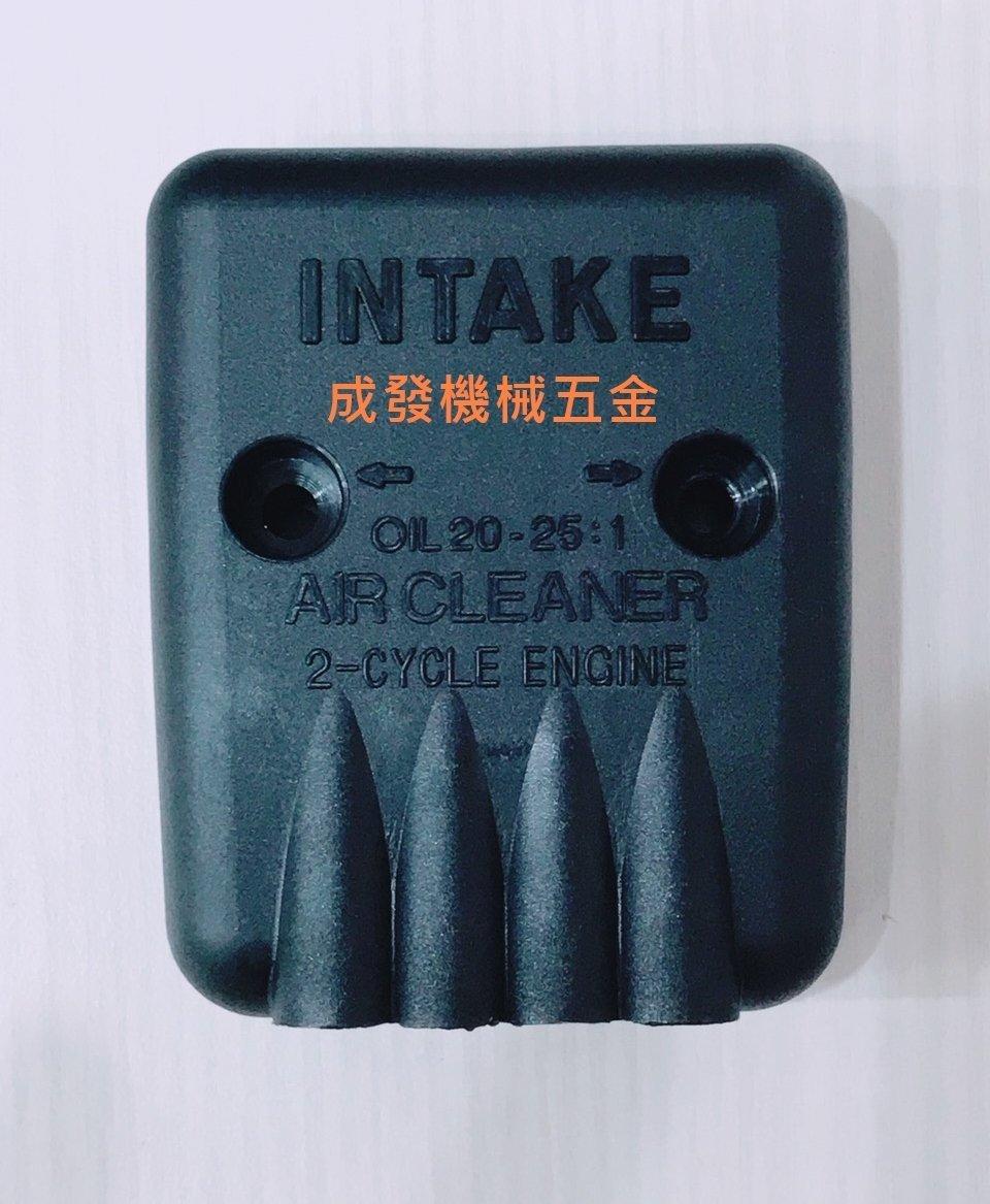 ㊣成發機械 ㊣三菱 TB43 TL43 割草機 空氣 濾清器 過濾器 非T200 剪枝機 鏈鋸 抽水機 噴霧機