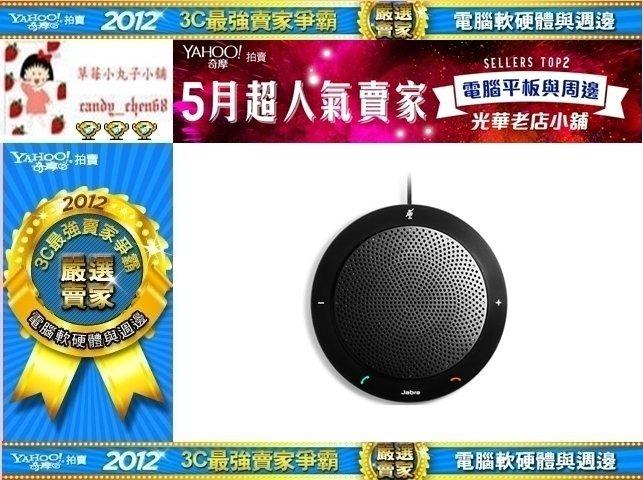 【35年連鎖老店】 Jabra SPEAK 410 UC OC Variant 會議電話揚聲器有發票/保固一年/