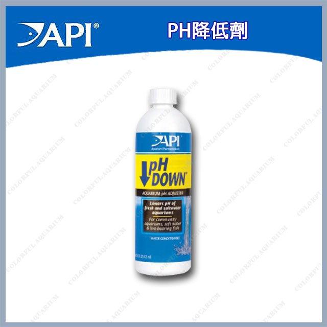 台北►►多彩水族◄◄美國API魚博士《PH降低劑  118ml 》不含磷酸鹽、效果穩定、改善魚缸酸鹼值