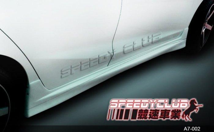 競速 TOYOTA NEW VIOS 14年~15年 運動款 全車四件組烤漆組裝完工