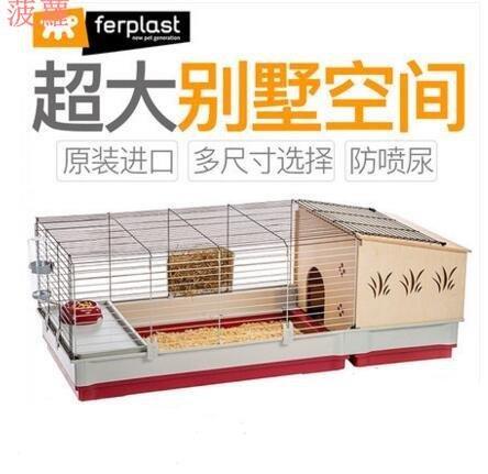 菠蘿飛寶兔籠子防噴尿 豚鼠荷蘭豬天竺鼠超大號豪華套裝進口-142cm