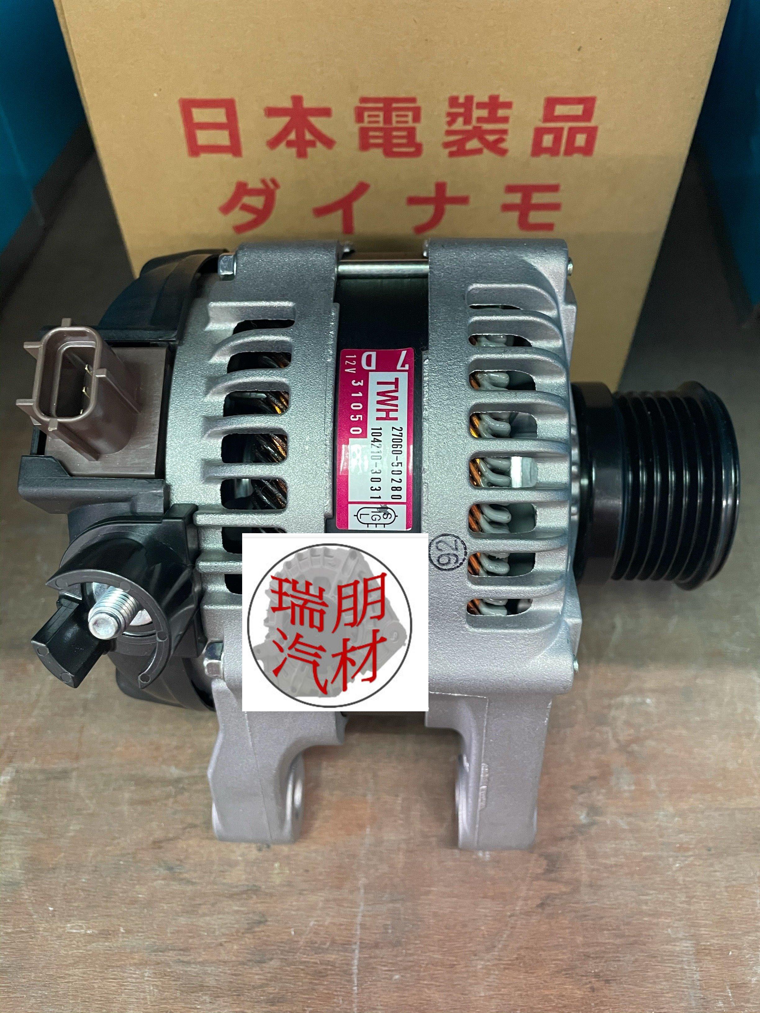 ※瑞朋汽材※福特FORD 佛卡斯 FOCUS 2.0 07-2012 TDCI柴油發電機 日本件新品 特價5000元