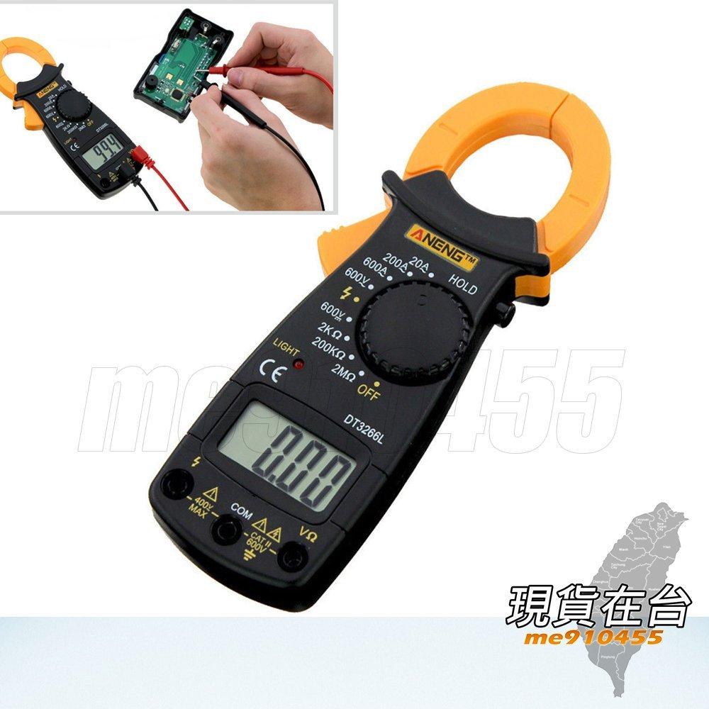 鉗形電流表 萬用電流表 鉗形電流表 電流表 鉗形萬用錶 勾錶 萬用表 萬用電錶 量測儀器 測量表 測量錶 有