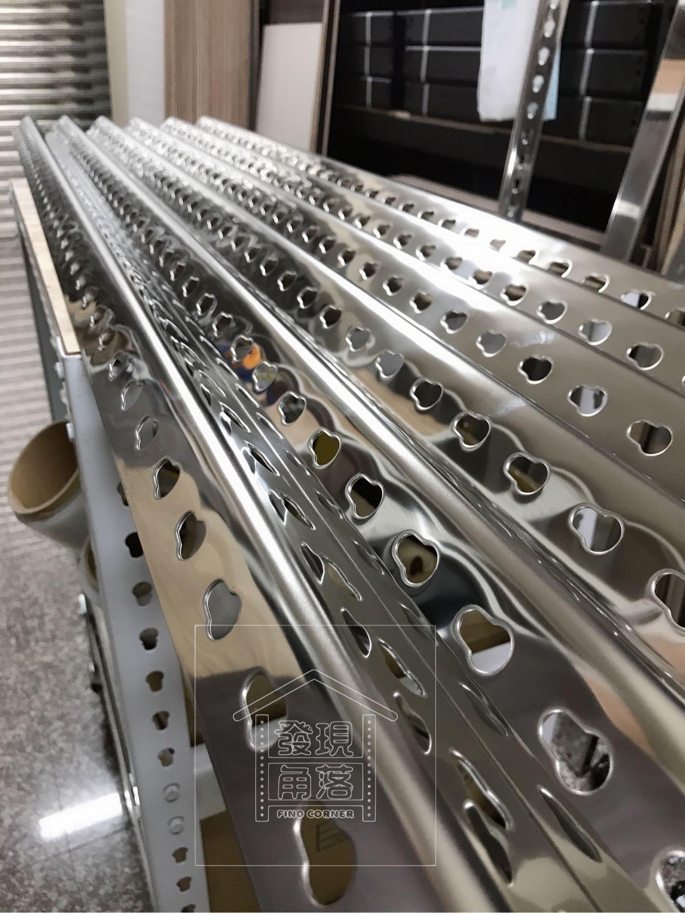 304不銹鋼免螺絲角鋼 台北角鋼 桃園角鋼 新竹角鋼 台中角鋼 彰化角鋼 高雄角鋼《發現角落》免螺絲角鋼
