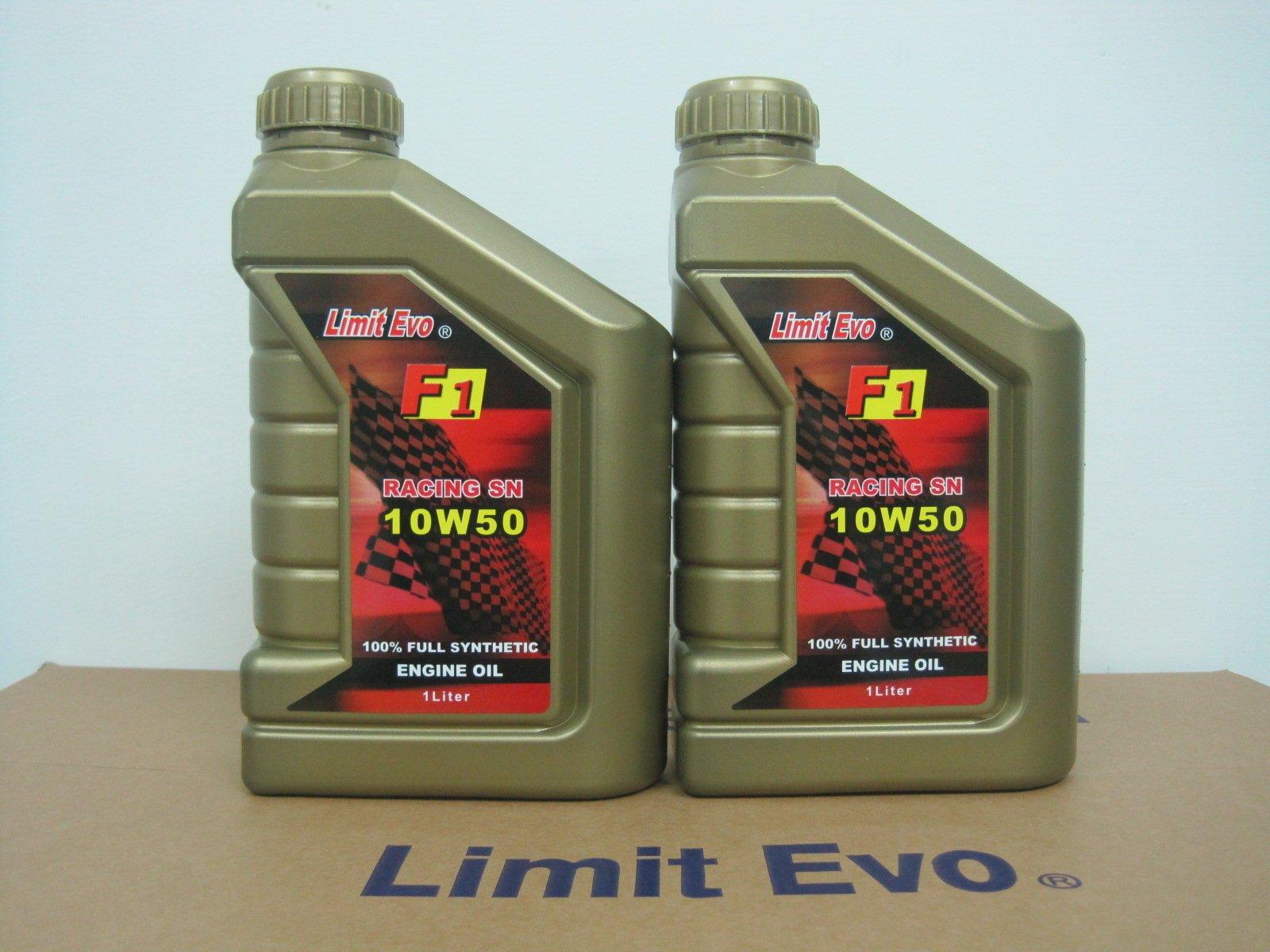 德國 F1 10w-50 高分子 生化競技 全合成機油  引擎燃燒室 全 強效除碳劑 免