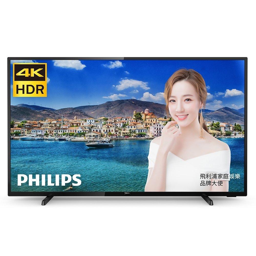 Philips飛利浦50型4K 電視 50PUH6504 另有50PUH8255 50PUH8215 50PUH8225