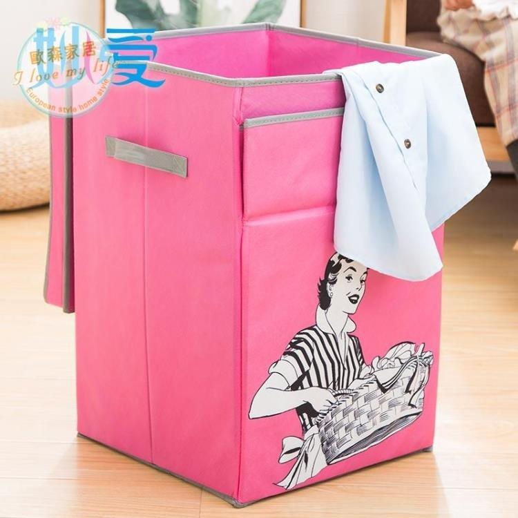 臟衣籃手提臟衣服收納筐可折疊超大號臟衣籃臟衣簍玩具儲物箱收納箱jy