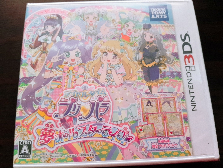 3DS 星光樂園 偶像時間 Pripara 夢全明星演唱會 純日版 全新品