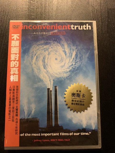 (全新未拆封)不願面對的真相 An Inconvenient Truth DVD(得利公司貨)
